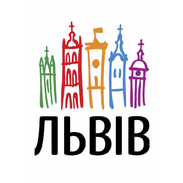 Картина по номерам Украинские города и пейзажи - Львов