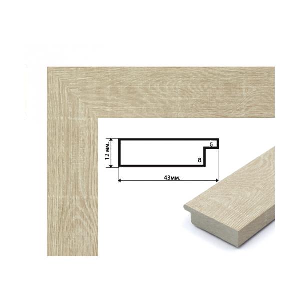 Багетные рамки - Багетная рамка (дерево светлый беж 4 см)