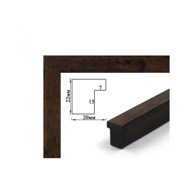 Багетные рамки - Багетная рамка (темное дерево 2 см) 40х50