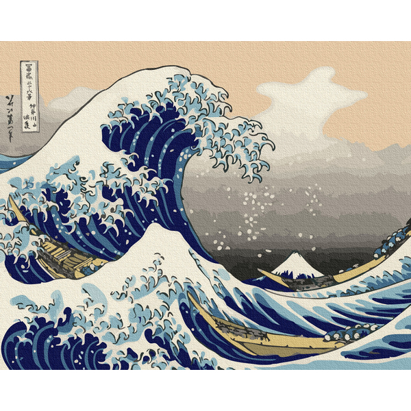 Картина по номерам Репродукции художников - Большая волна в Канагаве. Хокусая
