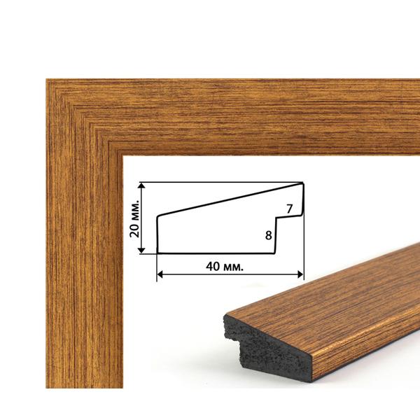 Багетные рамки - Багетная рамка (золотое дерево, 4 см) 40х50