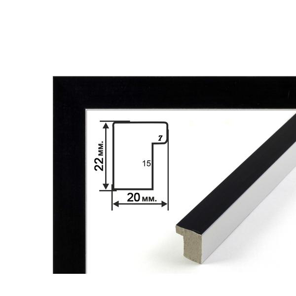 Багетные рамки - Багетная рамка (черно-белая, 2 см) 40х50