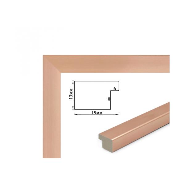 Багетные рамки - Багетна рамка (рожеве золото, 2 см) 40х50
