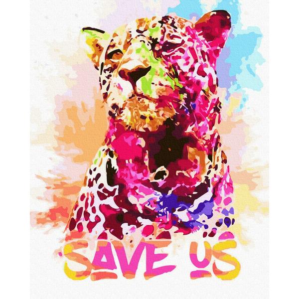 Картина по номерам Поп-арт - Барвистий ягуар